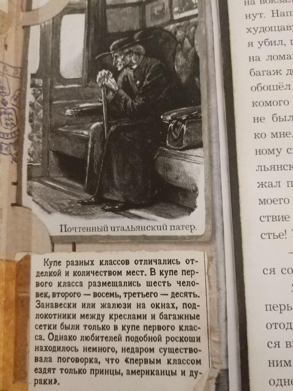 http://s7.uploads.ru/PpVwS.jpg