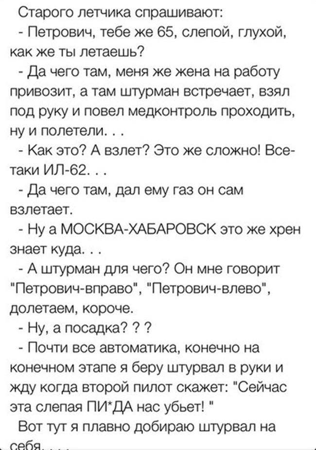http://s7.uploads.ru/PrVJW.jpg