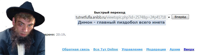 http://s7.uploads.ru/PxGwb.jpg
