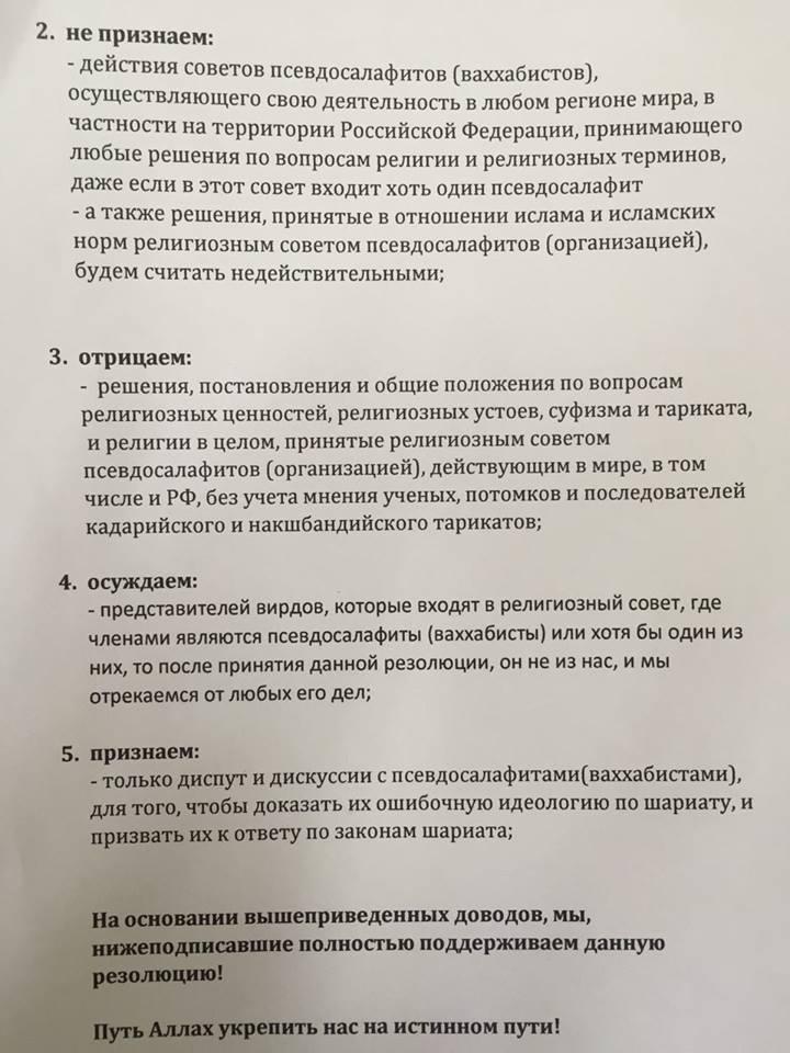 http://s7.uploads.ru/Q7Zrj.jpg