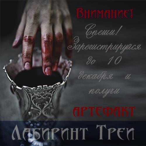 http://s7.uploads.ru/QENn8.jpg