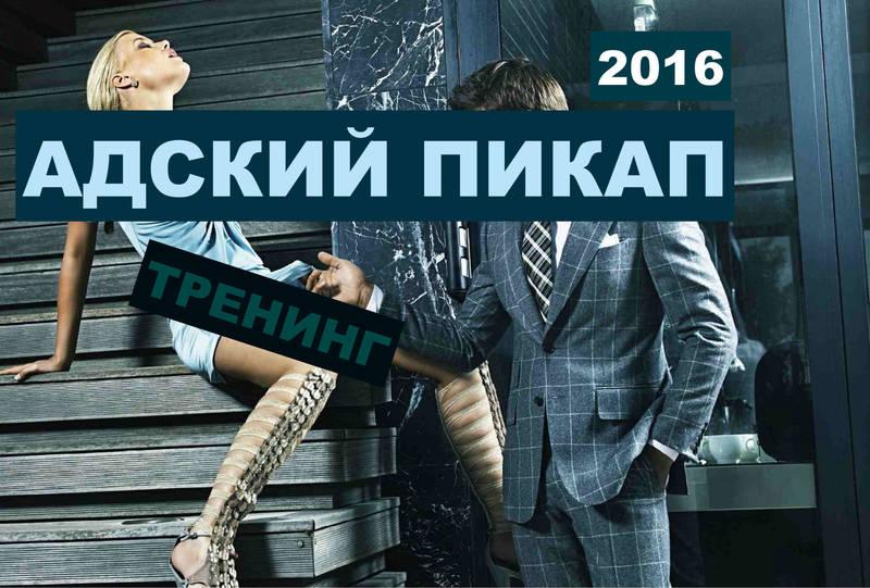 http://s7.uploads.ru/QF8uI.jpg