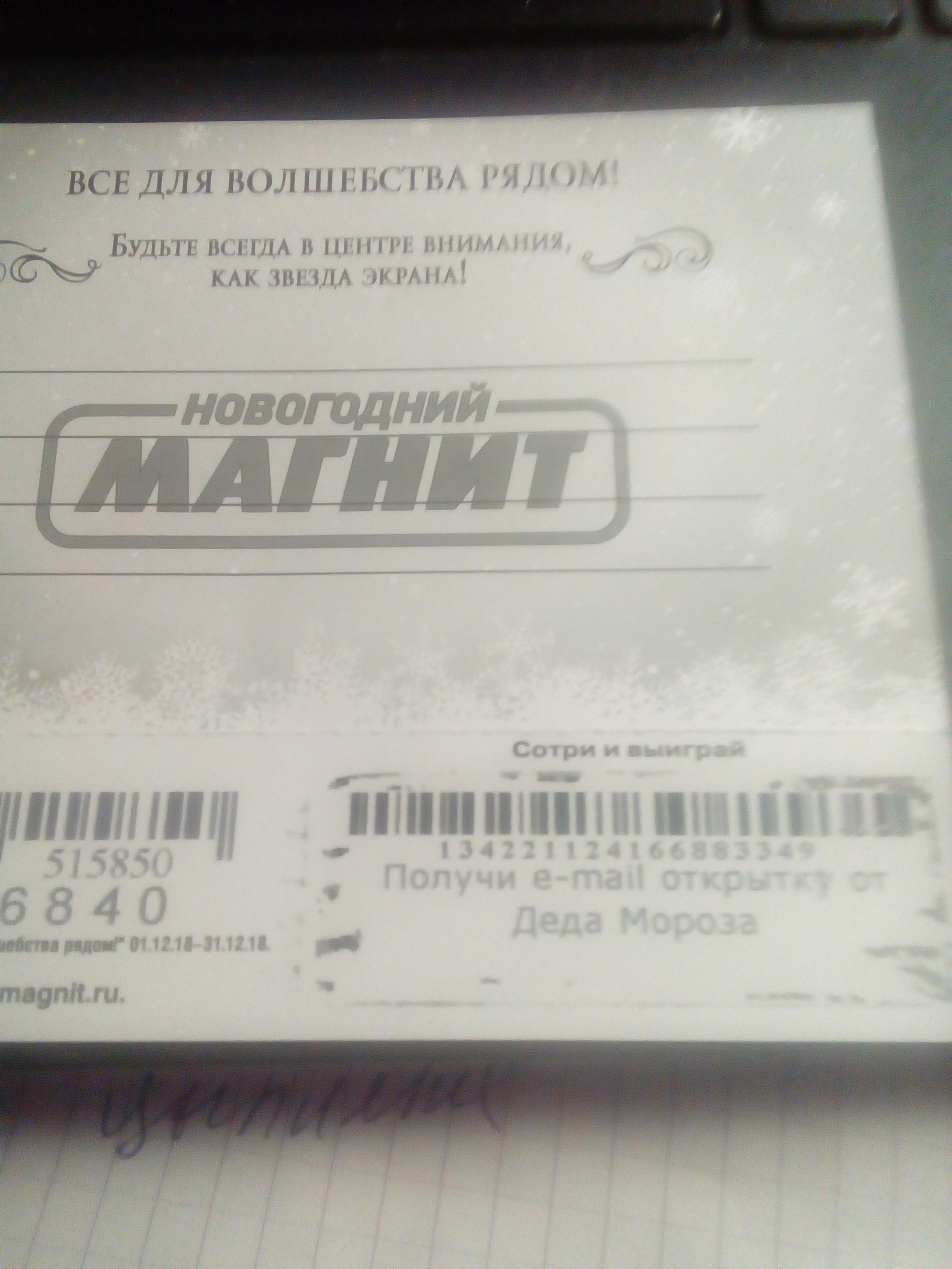 http://s7.uploads.ru/QK72u.jpg