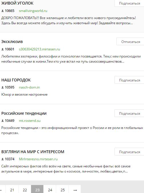 http://s7.uploads.ru/Qb6Jd.png