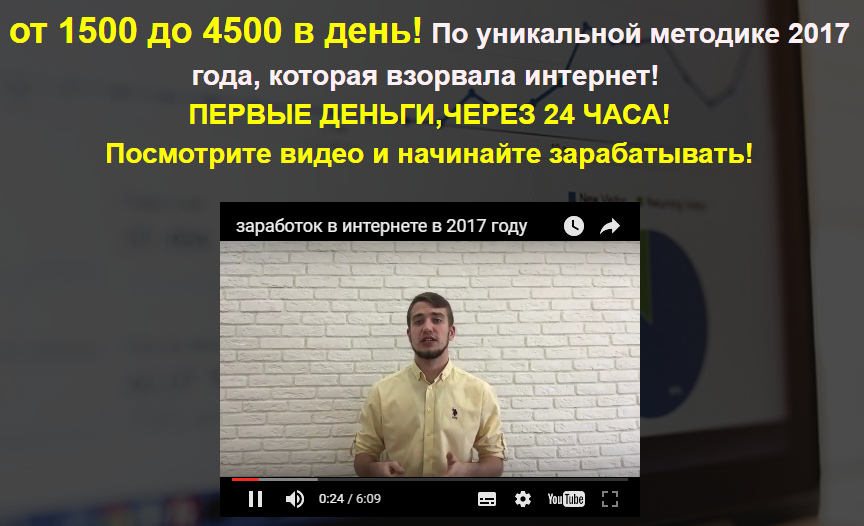 image-go.com - 45 рублей за 1 поставленный лайк (лохотрон) Qd1bJ