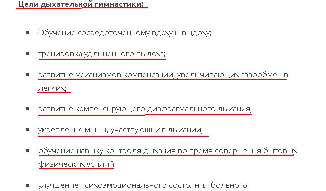 http://s7.uploads.ru/QdTba.png