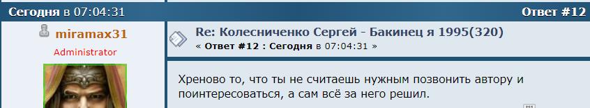 http://s7.uploads.ru/QfPDp.png