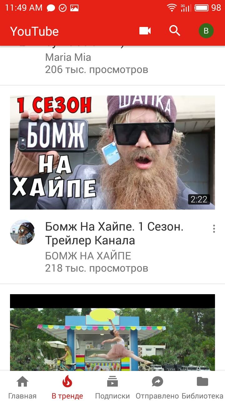 http://s7.uploads.ru/Qj1YI.jpg