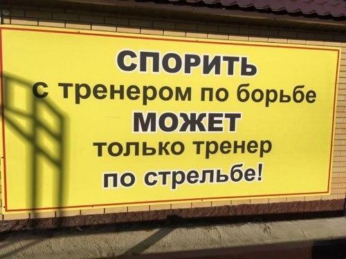http://s7.uploads.ru/Qn2FV.jpg