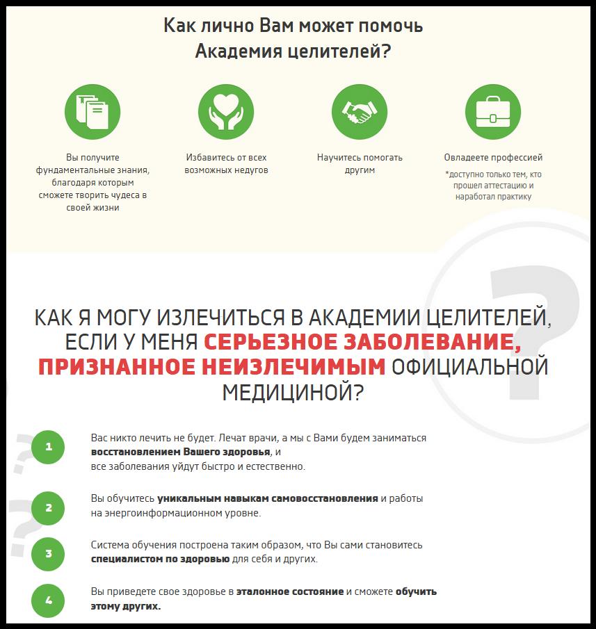 http://s7.uploads.ru/R4ytg.png