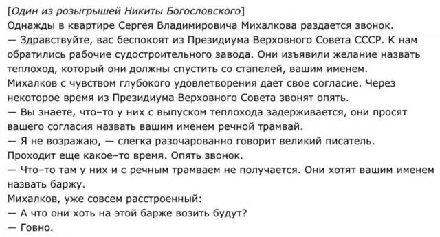 http://s7.uploads.ru/R651c.jpg