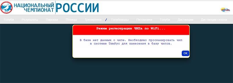 http://s7.uploads.ru/R6s7M.jpg