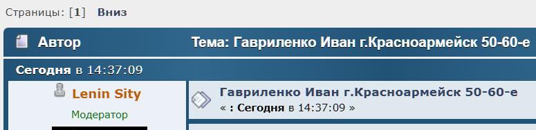 http://s7.uploads.ru/R92W7.png