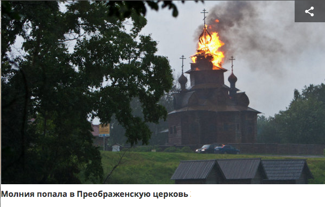 http://s7.uploads.ru/R9ZhW.png