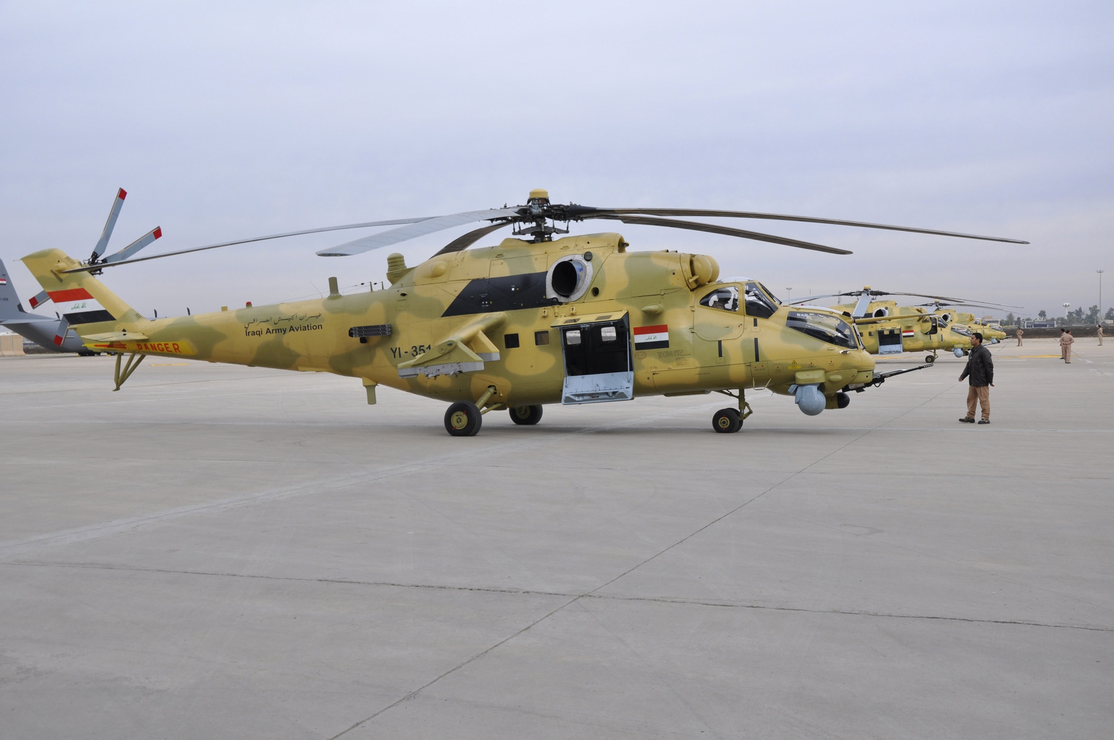 Armée Irakienne RAOnj