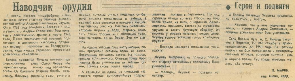 http://s7.uploads.ru/REnox.jpg
