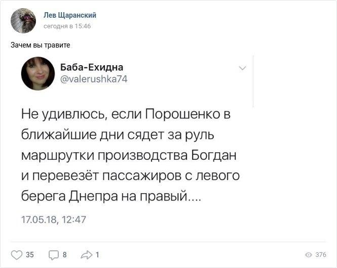 http://s7.uploads.ru/REp2z.jpg