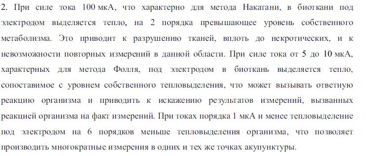 http://s7.uploads.ru/RHqJX.png