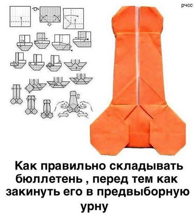 http://s7.uploads.ru/RHxe9.jpg