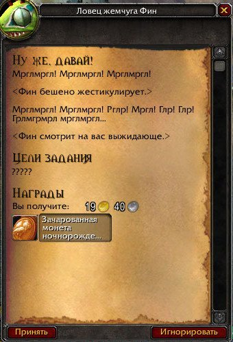 http://s7.uploads.ru/RWMOc.jpg