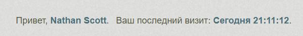 http://s7.uploads.ru/RYXzC.png