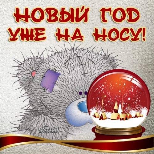 http://s7.uploads.ru/RYfc6.jpg