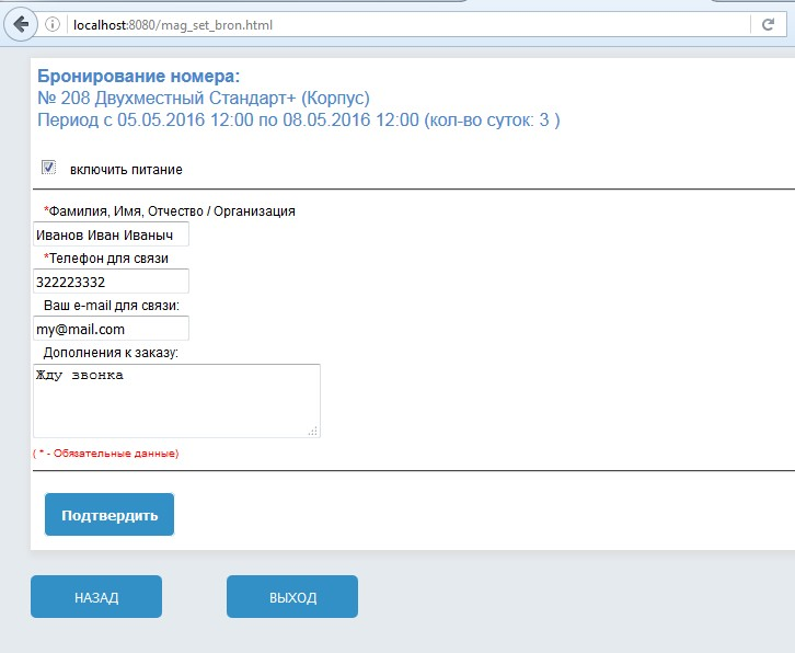 http://s7.uploads.ru/RZJ24.jpg