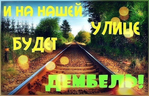 http://s7.uploads.ru/Rbp67.jpg