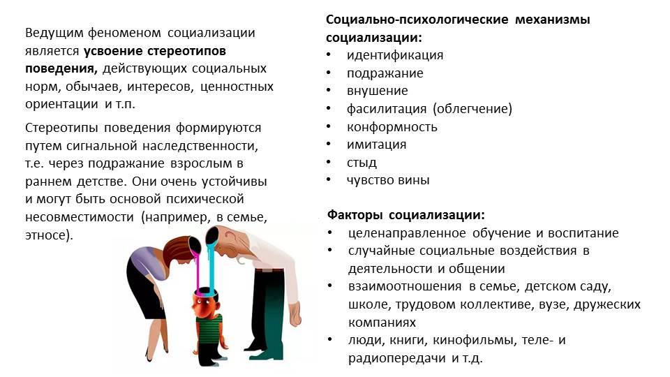http://s7.uploads.ru/RdHUI.jpg