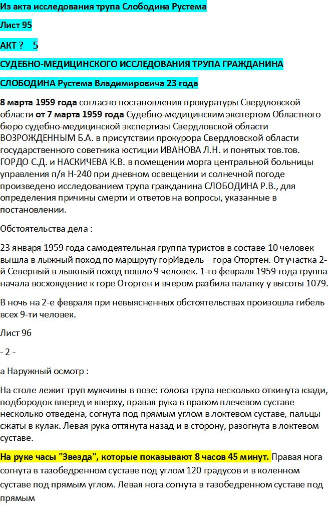 http://s7.uploads.ru/RdYum.png