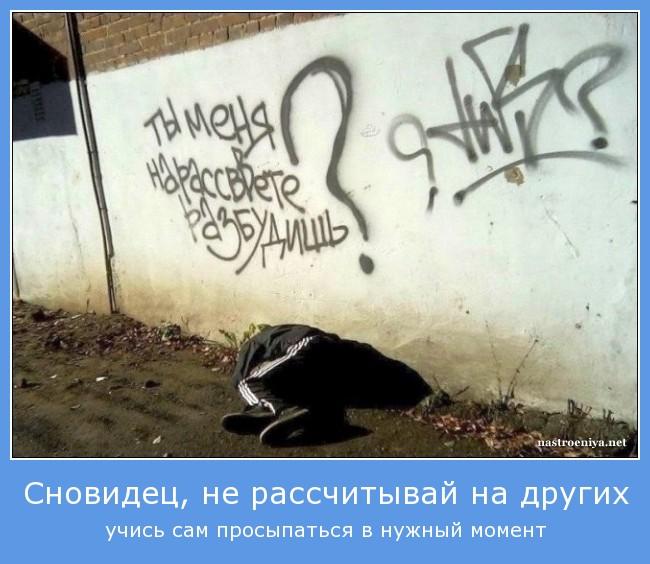 http://s7.uploads.ru/RfH6Z.jpg