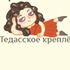http://s7.uploads.ru/RhixO.jpg