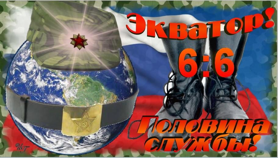 http://s7.uploads.ru/RjEHv.jpg