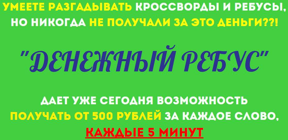 http://s7.uploads.ru/RmcY4.jpg