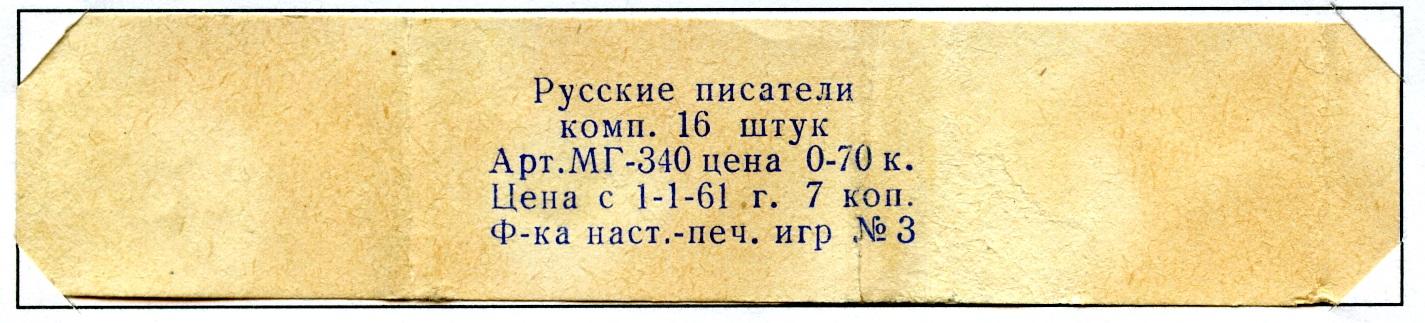 http://s7.uploads.ru/RploP.jpg