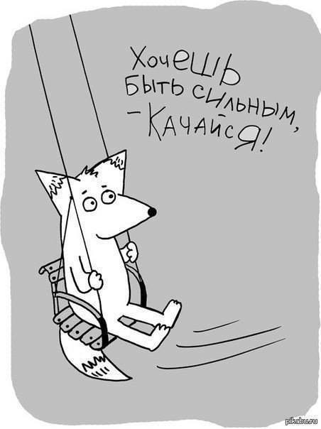 http://s7.uploads.ru/RqrF8.jpg