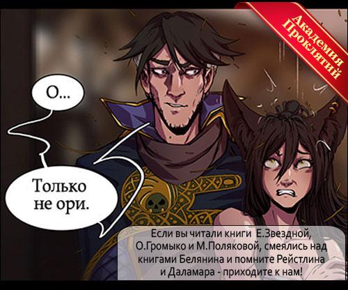 http://s7.uploads.ru/RwHTW.jpg