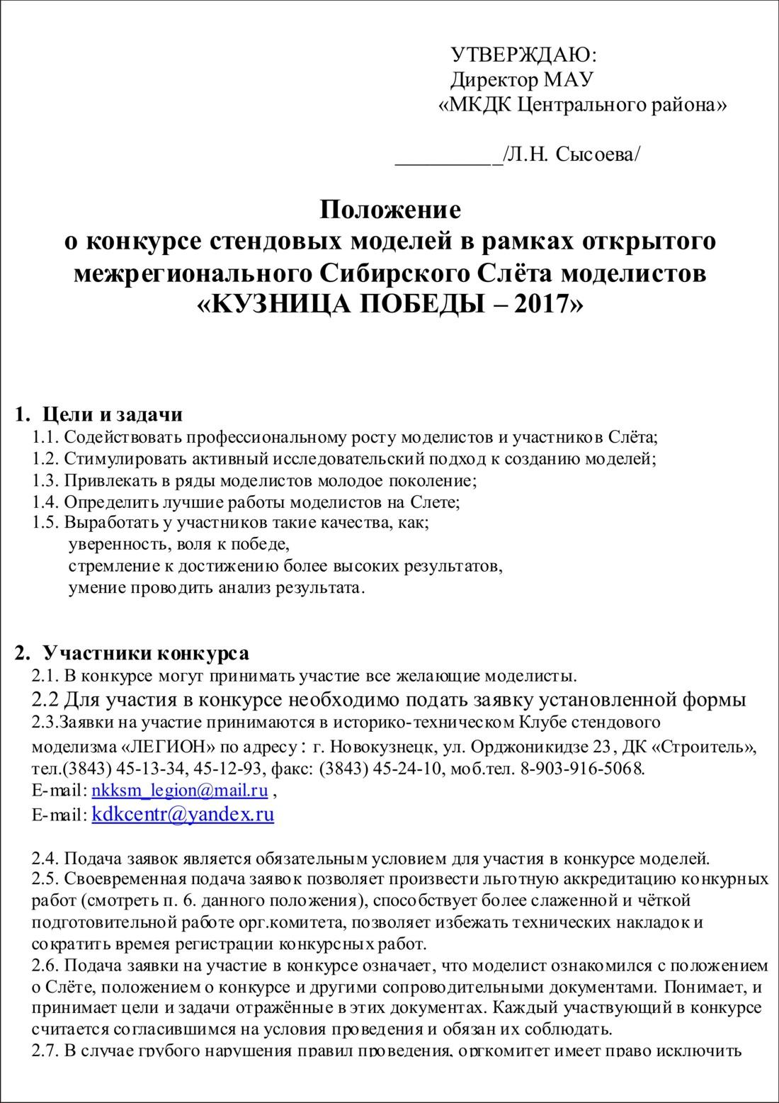 http://s7.uploads.ru/RyvWh.jpg