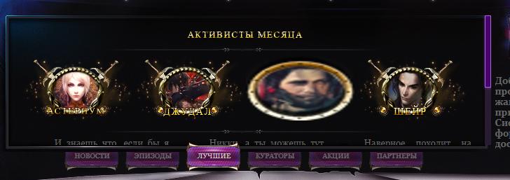 http://s7.uploads.ru/S0I1n.png