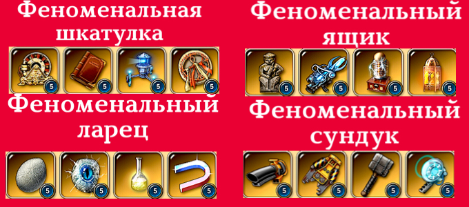 http://s7.uploads.ru/SAnab.jpg