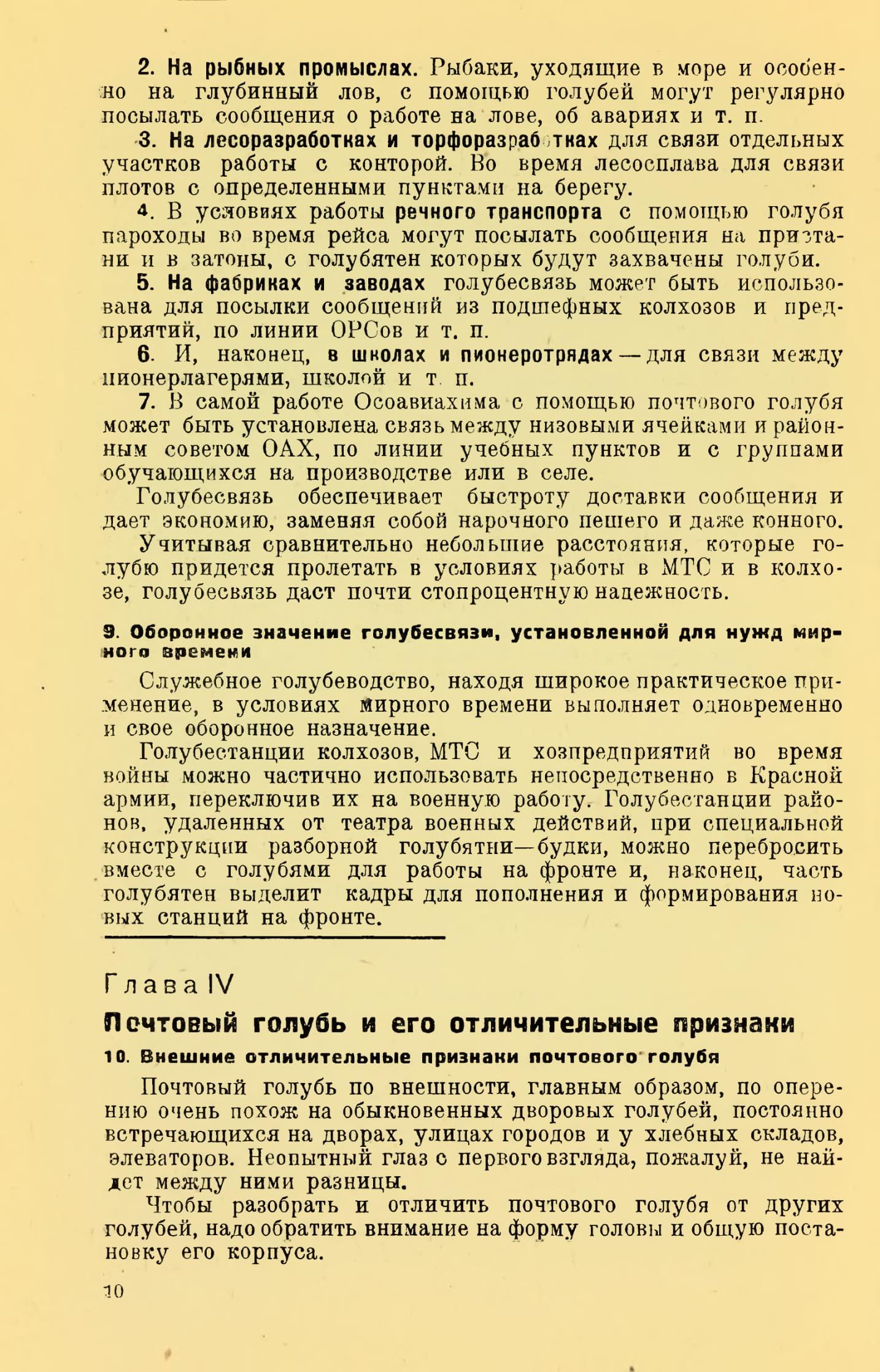 http://s7.uploads.ru/SBCJ3.jpg