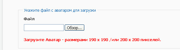 http://s7.uploads.ru/SBij5.jpg