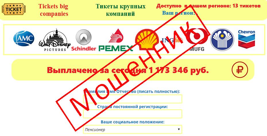 http://s7.uploads.ru/SLiMW.png