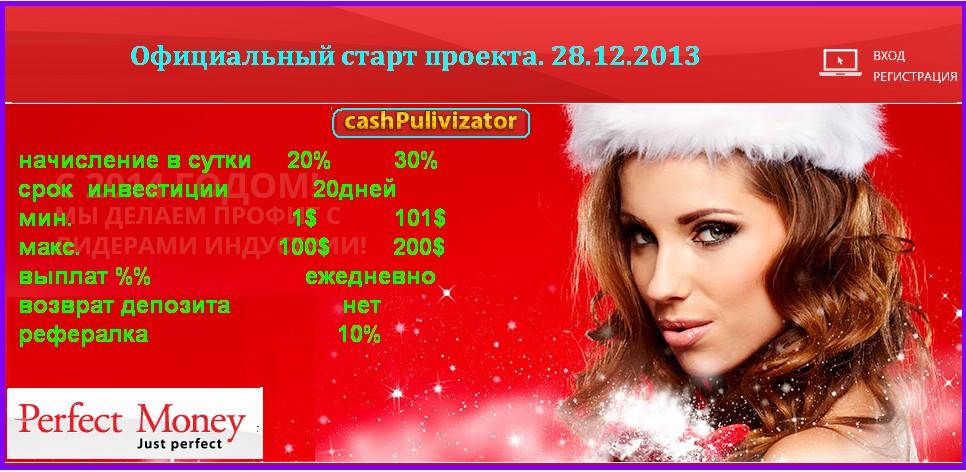 http://s7.uploads.ru/SPHFd.jpg