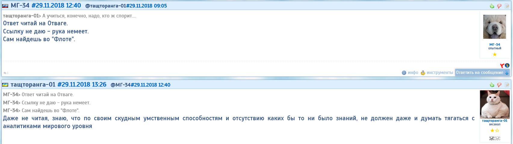 http://s7.uploads.ru/SPTHX.png