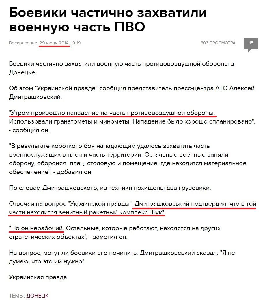 http://s7.uploads.ru/SPeCB.jpg