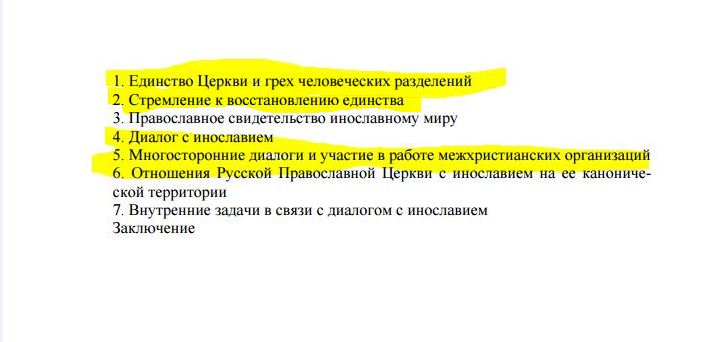 http://s7.uploads.ru/SRI54.jpg
