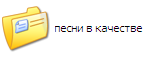 http://s7.uploads.ru/SVIGY.png