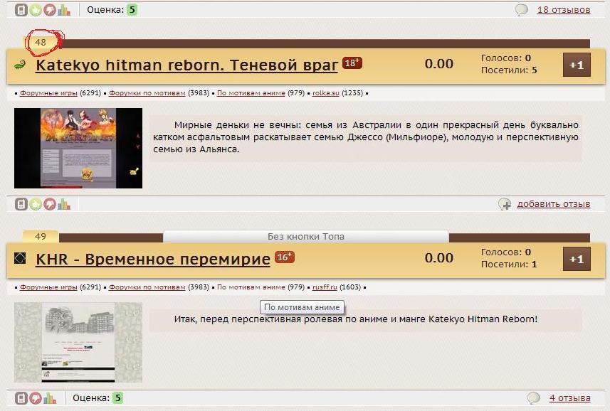 http://s7.uploads.ru/SWlhX.jpg
