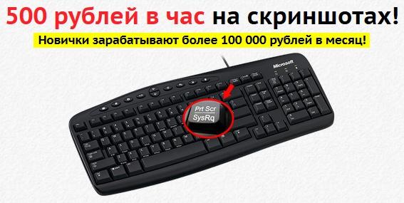 http://s7.uploads.ru/SYnFR.jpg